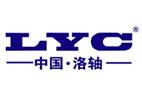 国产洛阳LYC轴承
